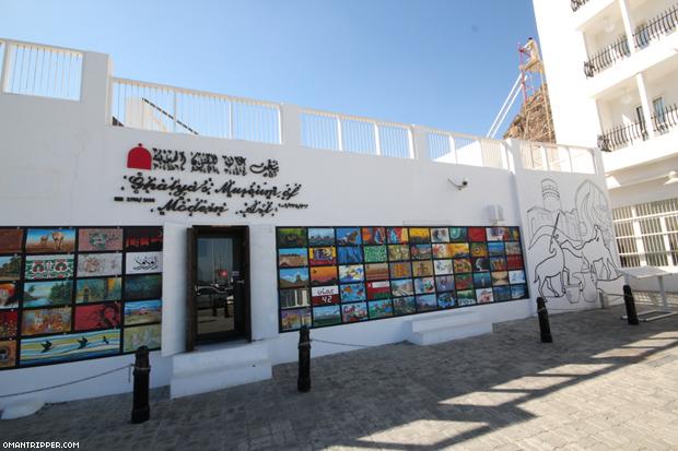 Ghalya's Museum