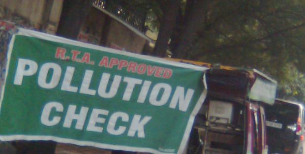 pollution-under-check-certificate