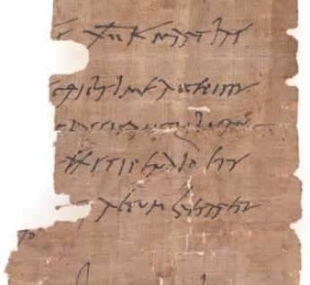 handwritten note in a mystery language