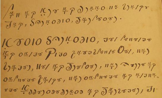 Mystery writing