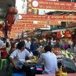 "'Bangkok Chinatown"""