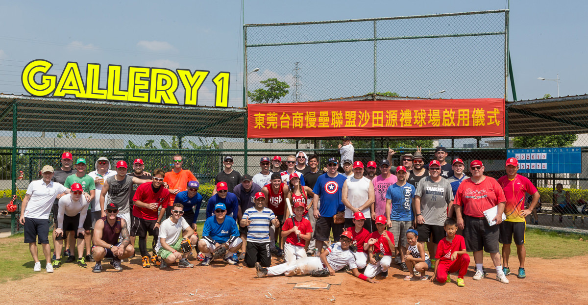 Annual USA vs Rest of the World Softball game Gallery 1 of 2