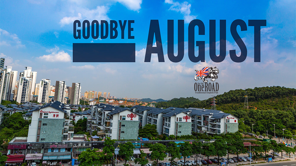 August was busy, but very good!
