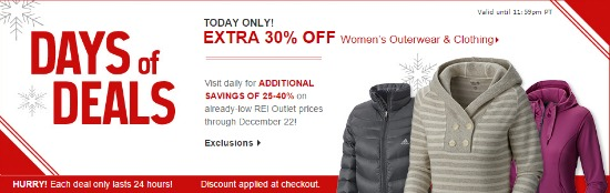 rei daily deal