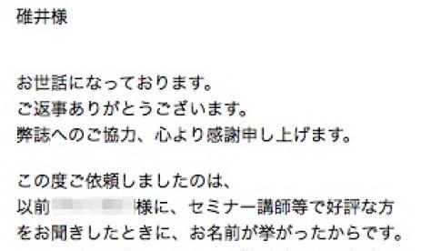 スクリーンショット_2016-02-22_20_47_40