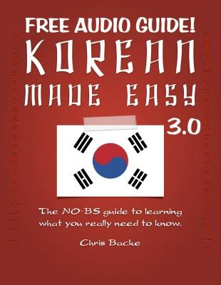 Korean-Made-Easy-Cover-with-version-number-FREE-AUDIO-ANNOUNCEMENT-400px