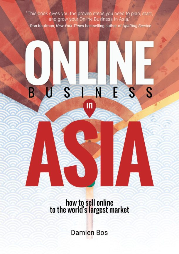 Online Business in Asia eBook