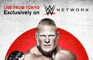 Brock Tokyo