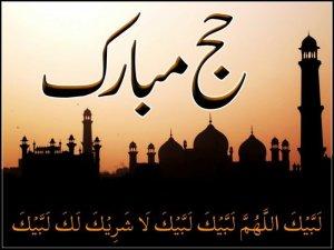 Hajj-Mubarak-Picture