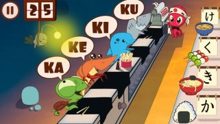takos-japanese-minigame