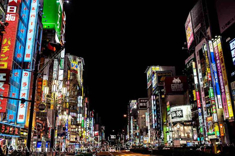 Explore Tokyo Akihabara Electric Town Electronics City Tokyo Photo Ooaworld