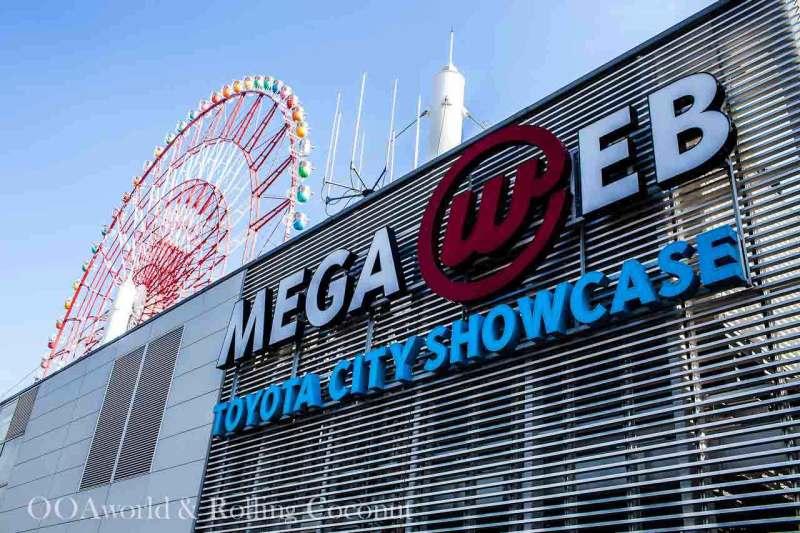 Toyota City Showroom Odaiba Tokyo Photo Ooaworld