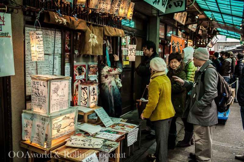 Tsukiji Fish Market Best Restaurants Photo Ooaworld