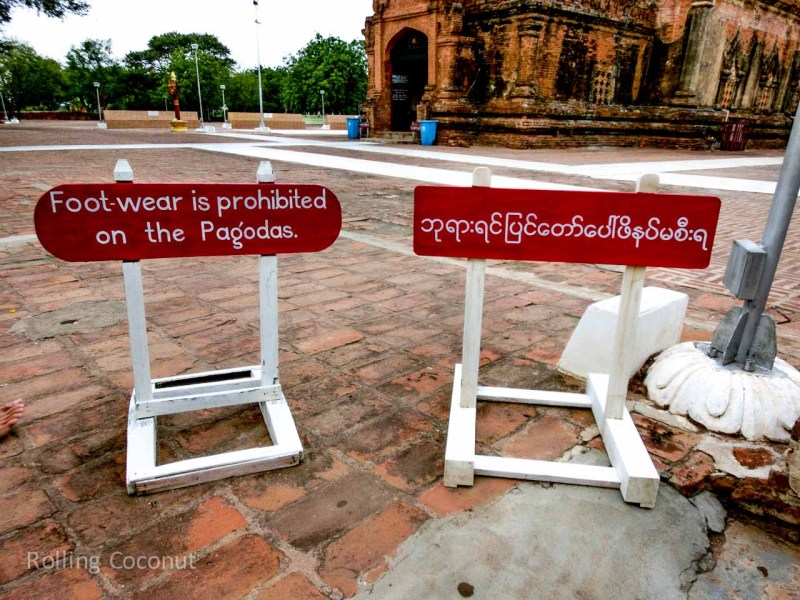 Footwear Prohibited Sign Bagan Myanmar Ooaworld Rolling Coconut Photo Ooaworld