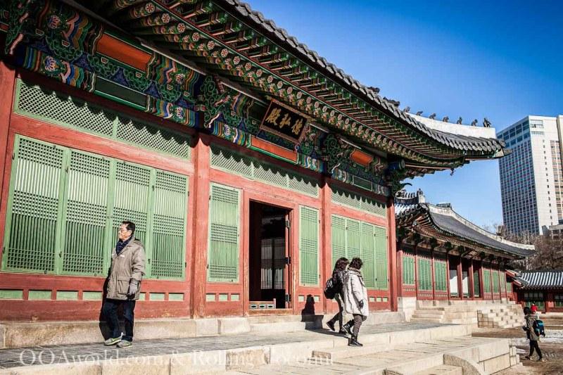 Gyeong Bok Palace Seoul South Korea Photo Ooaworld