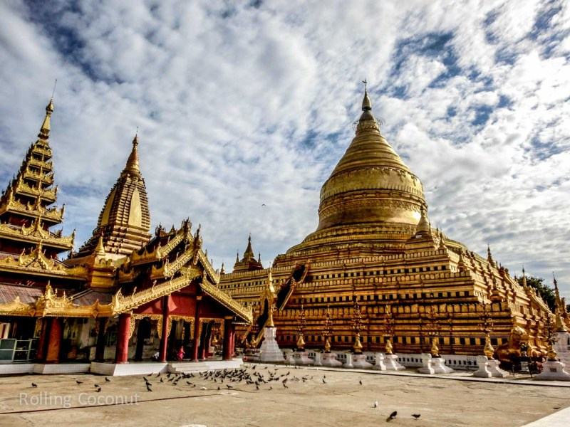 Shwezigon Golden Temple Stupa Bagan Myanmar Ooaworld Rolling Coconut Photo Ooaworld