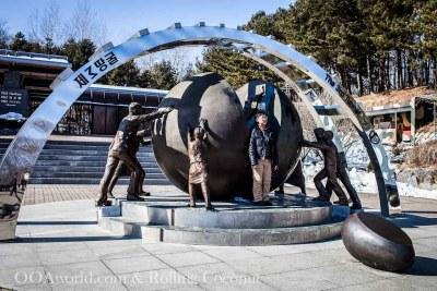 South Korea DMZ Photo Ooaworld