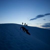 White Sands New Mexico Photos