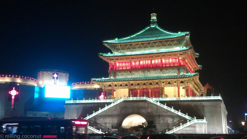 The Xi'an Bell Tower at night illuminates the roundabout