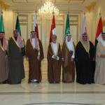 OIC Strongly Condemns Iran