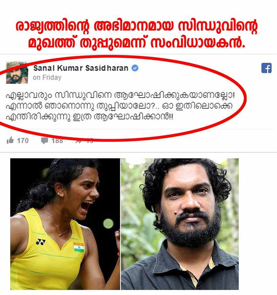 Left leaning filmmaker says he will like to spit on PV Sindhu