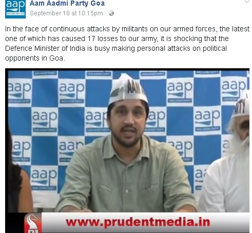 AAP Goa plays politics when India needs to be united against Pakistan