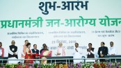The Prime Minister, Shri Narendra Modi launching the Pradhan Mantri Jan Arogya Yojana (PMJAY), at Ranchi, in Jharkhand on September 23, 2018. 	The Governor of Jharkhand, Smt. Droupadi Murmu, the Union Minister for Health & Family Welfare, Shri J.P. Nadda, the Chief Minister of Jharkhand, Shri Raghubar Das, Minister of State for Tribal Affairs, Shri Sudarshan Bhagat and other dignitaries are also seen.
