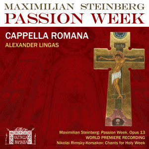 cappella romana steinberg