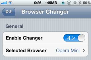 browser-changer-guida-logo