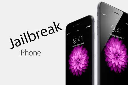 Jailbreak per iPhone 7 e iPhone 7 Plus in arrivo!