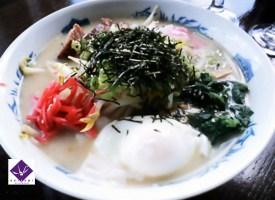 ramen, japanese, restaurant, uptown, origami, sushi, sashimi, minneapolis, restaurant