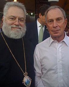 Bishop Savas Zembillas with Mayor Michael R. Bloomberg NYC