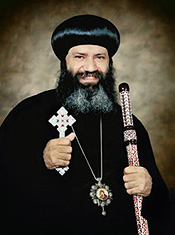 Bishop Anba Suriel