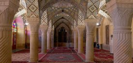 Islamic Art and Culture in Iran