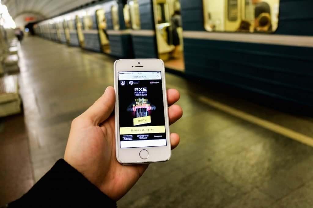 Werbung Moskauer Metro
