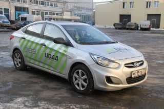 Falschparken in Moskau