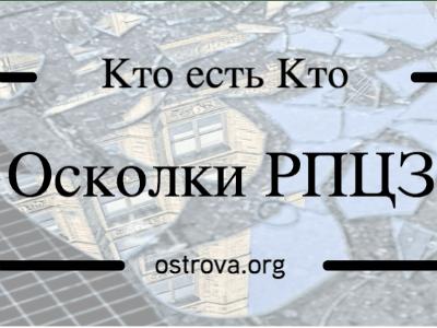 Каталог ИПЦ в России: как разобраться в буквах А-Б-В-Г-Д