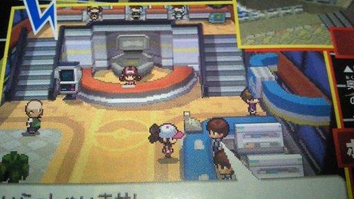 pokemon black white pokecenter Nuevos juegos de Pokémon: Pokémon Black y Pokémon White