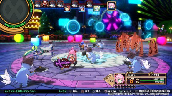 mugen souls battle Compile Heart anuncia Mugen Souls, un Tactical Moe RPG