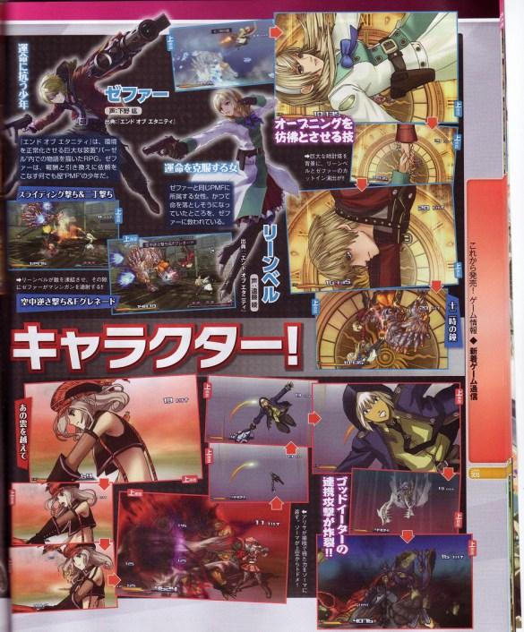 project x zone nuevos personajes 02 Presentados 6 nuevos personajes para Project X Zone