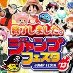 jump-festa-2013