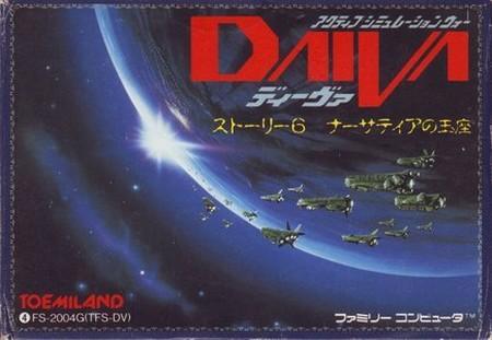 daiva story 6 imperial of nirsartia DAIVA Story 6: Imperial of Nirsartia de Nintendo Famicom traducido al inglés