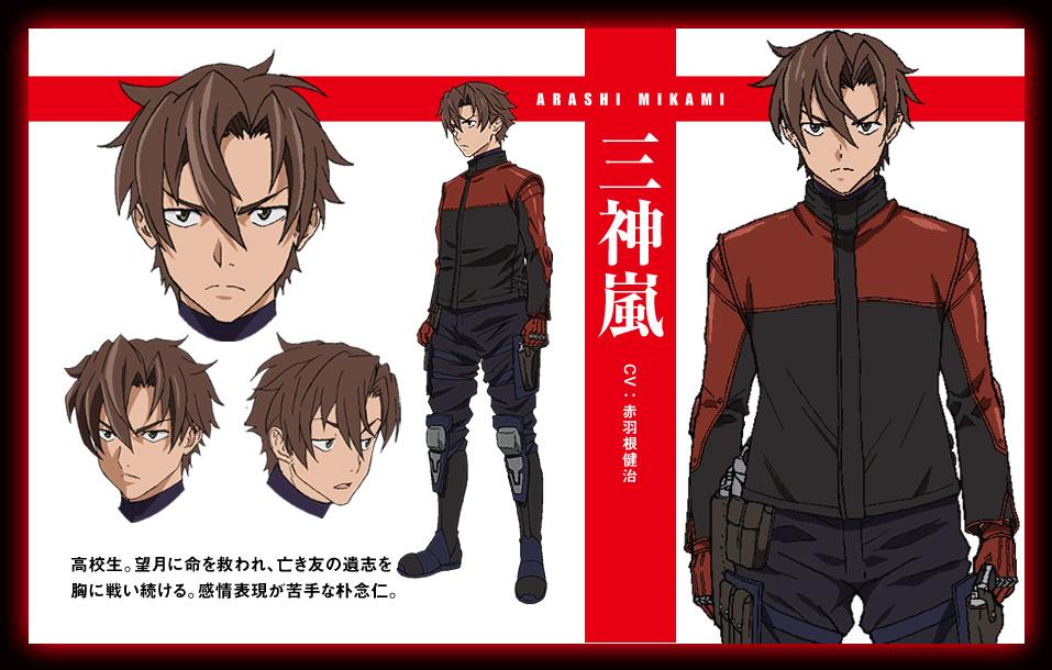 Triage Anime Characters : Triage anime character designs magazine visual