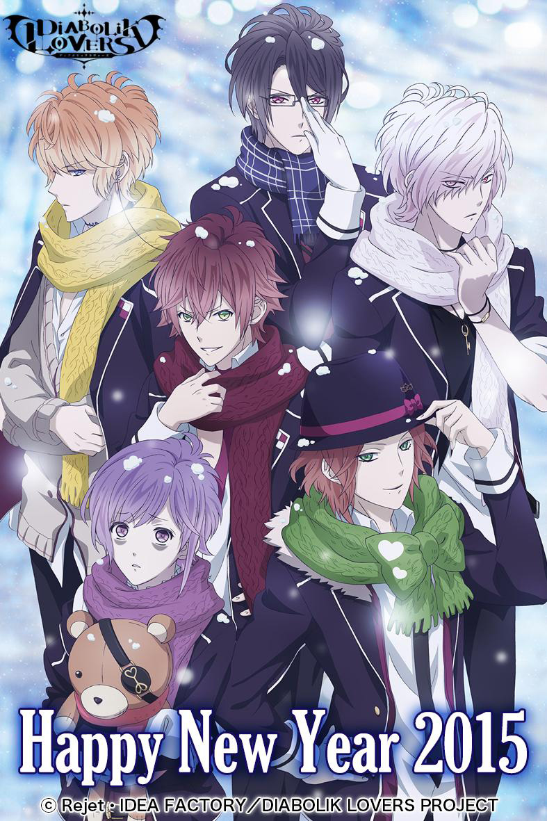 Diabolik Lovers Anime News A 2015 Happy New Year Otaku Tale
