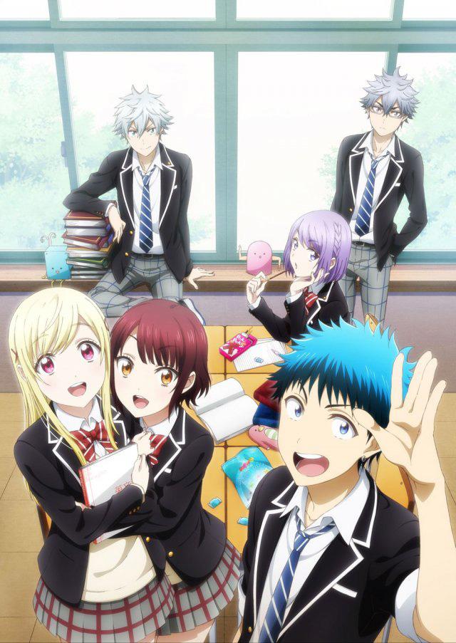 Yamada-kun-to-7-nin-no-Majo-Anime-Visual-2