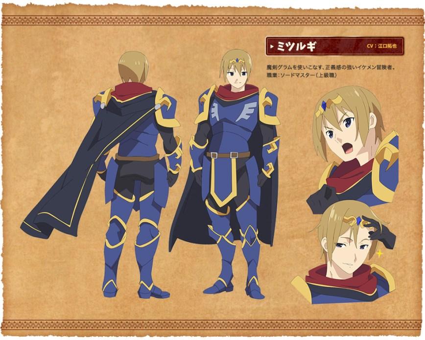 Kono-Subarashii-Sekai-ni-Shukufuku-wo!-Anime-Character-Designs-Kyouya-Mitsurugi