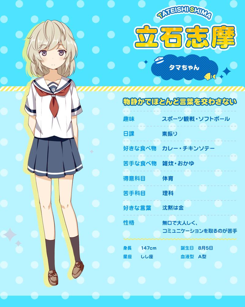 Hai-Furi-Character-Designs-Shima-Tateishi