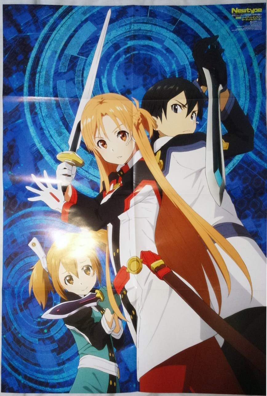 sword art online movie - photo #37