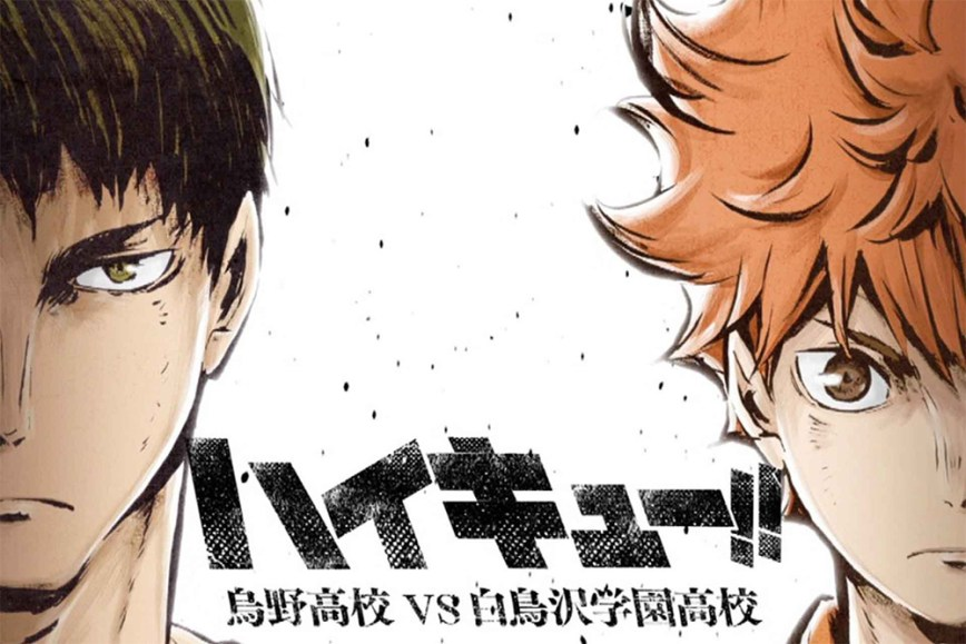 Comedy Anime Coming Out/Broadcasting In November! - Haikyuu!!: Karasuno Koukou VS Shiratorizawa Gakuen Koukou