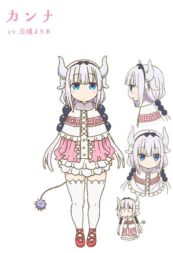 Kobayashi-san-Chi-no-Maid-Dragon-Character-Designs-Kanna